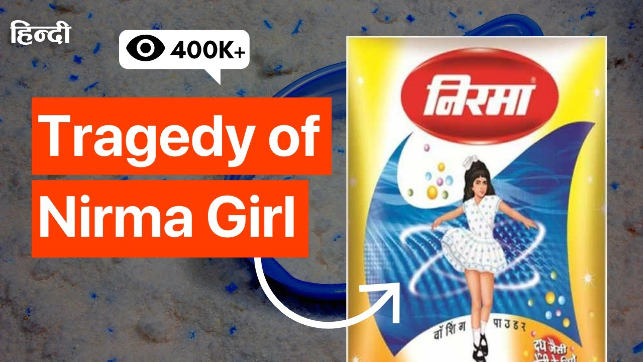 Tragedy of Nirma Girl | Story of Nirma Detergent | An Open Comment