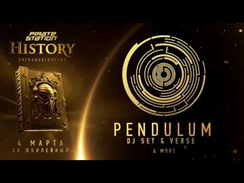Pendulum - Live @ Pirate Station History 2017/03/04