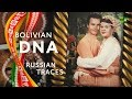 Bolivian DNA: Russian Traces. Old Believers, intermarriage & Soviet students