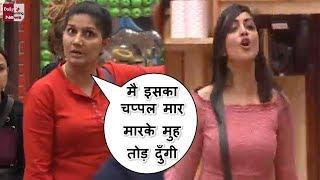 Bigg boss 11 : sapna choudhary vs arshi khan fight | मै इसका चप्पल मार मारके मुह तोड़ दुँगी  |