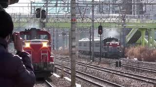 JR東日本 秋田地区向け GV-E400系 甲種輸送