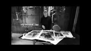 Repeat youtube video Absolute Siam TV_Ep57_Black & White_ณัฐ ประกอบสันติสุข กับ เด๋ย ภิรักษ์