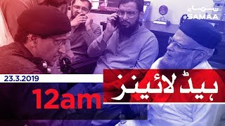 Samaa Headlines - 12AM - 23 March 2019