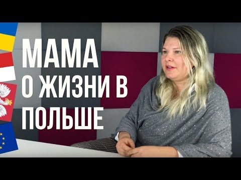 Мама о жизни