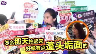 (2016-06-22 撰稿) Yes娛樂、掌握藝人第一手新聞報導、↖現在就訂閱Youtu...