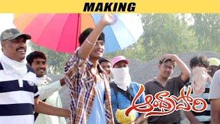 Andhra Pori Movie Making