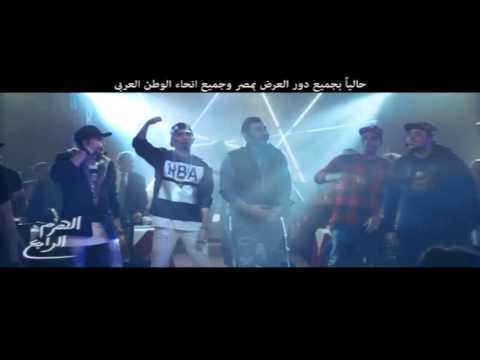 المدفعجية و احمد بتشان   انا مش حرامى من فيلم الهرم الرابع   Ahmed Batshan & Elmadfaa'gya
