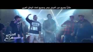 المدفعجية واحمد بتشان - انا مش حرامي