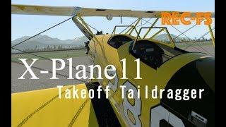 [Xplane Tips]テイルドラッガーの離陸 Takeoff Taildragger(Stinson L-5/Stearman/Super Cub/Stinson 108/C195/DHC2)