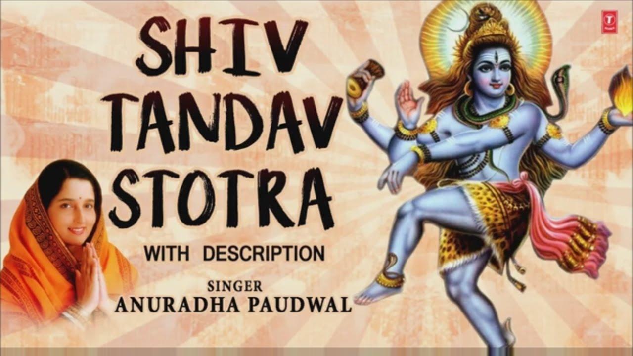 Shiv Tandav Pdf File