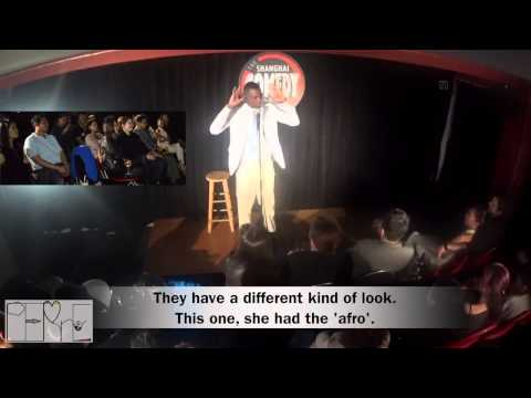 Shanghai Comedy Club   Special Guest Adam Richmond   SeS & Pierre DaGreat Productions