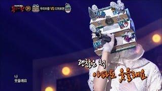 유연정 (Yoo Yeon Jung WJSN) – Your Name