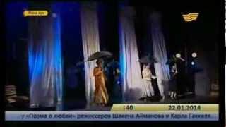 "Бернард Шоу  - ""Пигмалион"" в ГАРТД им. М. Лермонтова"