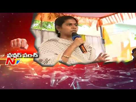 TDP Minister Bhuma Akhila Priya Strong Punch to YS Jagan || Power Punch || NTV