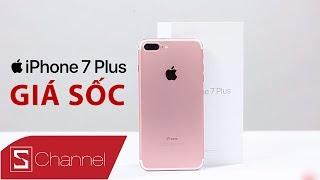 Schannel - Mở hộp iPhone 7 Plus CPO: Không khác gì hàng mới nhưng giá rẻ hơn, quá đáng để sở hữu