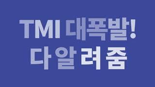 IT 트렌드 정보 여기! 민앤지 아이탤런트