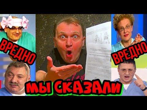 Капитан-подари жене ЮГ - Заполярье, Мурманск, вахта.