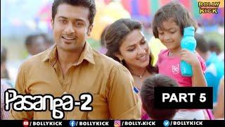 Pasanga 2 Full Movie Part 5 | Suriya | Hindi Dubbed Movies 2021 | Amala Paul | Ramdoss