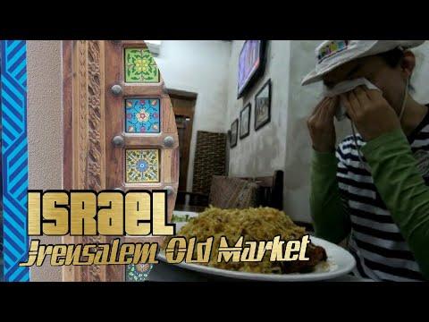 """Last Day Jerusalem Israel Old City Market Good Bye  بيت المقدس """"الحقيقة الضائعة"""" यरूशलेम का इतिहास"""