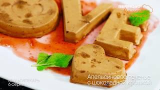 """Мультипекарь REDMOND, сменная панель RAMB-33, рецепт """"Апельсиновое печенье с шоколадной крошкой"""""""