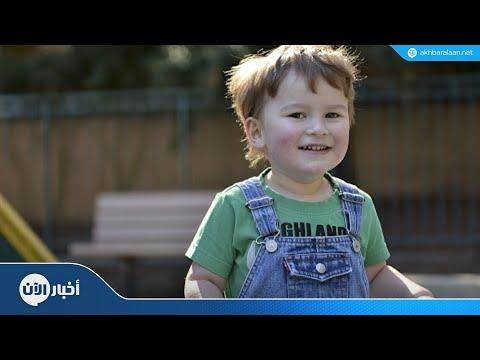 دراسة: التعرض لمبيد DDT يؤدي لإنجاب أطفال مصابين بالتوحد  - نشر قبل 31 دقيقة