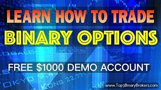 🏅 BINARY OPTIONS TRADING USA - HERE
