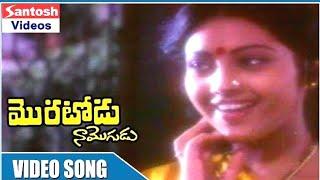 Watch koyilala naa song from moratodu mogudu telugu movie starring rajasekhar, meena, producer b.bulle subharao director a. kodandarami reddy ,music ilay...