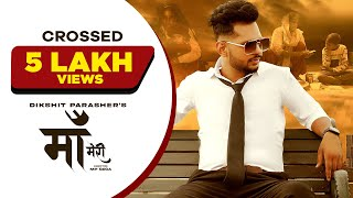 New Haryanvi Songs Haryanvi 2021 | Maa Meri (Official Video) Dikshit Parasher | Latest Haryanvi Song