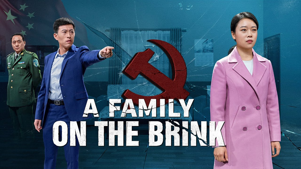 """Christian Stage Play 2021 """"A Family on the Brink"""" 