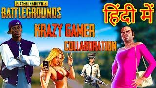 Ultra High Graphics #PUBG |#KRAZYGAMER #Collaboration #NatashaJi #dadakibeti |1080p 60fps 2018 Hindi