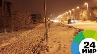 Трассы замело снегом сильная метель обрушилась на Самару   МИР 24