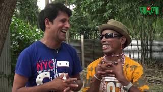 তার ছেড়া ভাদাইমার বিয়ে | Tar Chera Vadaima Biya | Comedy Video 2018 | Bangla Entertainment