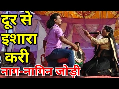 दूर से इशारा top new thet nagpuri of arti devi 2018 HD