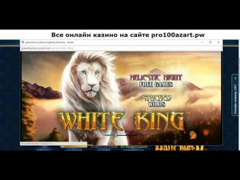 Http www grand casino
