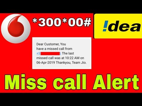Miss Call Alert Service Activate Kaise Kare Idea Vodafone Number Par