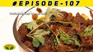 Adupangarai | Jaya TV Show
