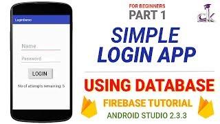تسجيل الدخول بسيط التطبيق باستخدام قاعدة بيانات البرنامج التعليمي - تسجيل المستخدم (الجزء 1)