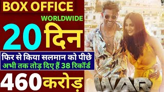 War Box office Collection Day 20,War 20th Day Box Office Collection, Hrithik Roshan, Tiger Shroff