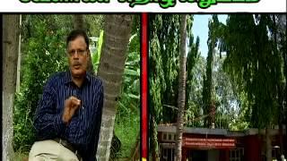 Pon Vilaiyum Bhoomi  24/12/2014 Part-II