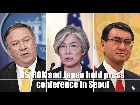 Live: US, ROK and Japan hold joint press conference in Seoul 美日韩联合发布会