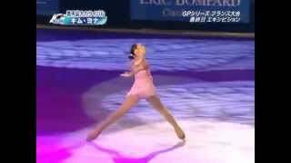 You´re My Everything Santa Esmeralda Yuna Kim..wmv
