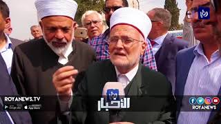 الحكومة الفلسطينية تستنكر منع الاحتلال عقد مؤتمر أكاديمي في القدس