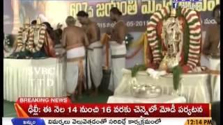 Annamayya 607th Jayanthi Celebrations At Tallapaka