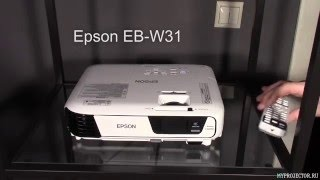 Обзор проектора Epson EB-W31