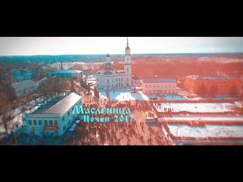 ВестиRu новости, видео и фото дня
