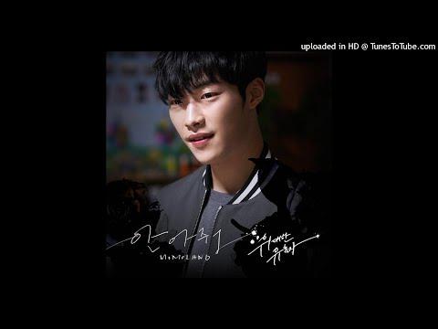 모모랜드 (MOMOLAND) – 안아줘 (Hug Me) (Instrumental)