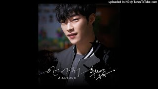 [1.28 MB] 모모랜드 (MOMOLAND) – 안아줘 (Hug Me) (Instrumental)