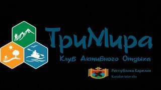 Карелия  Рыбалка  2017г  часть1