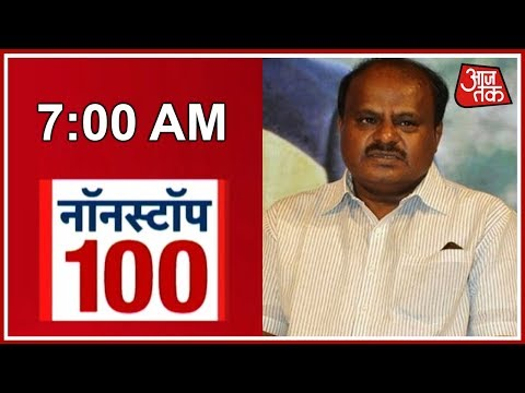 Nonstop 100 | Kumaraswamy Cabinet To Be Decided Today In Congress-JDS Meeting