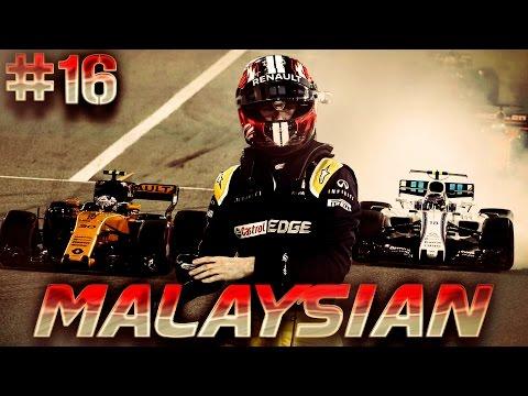 Календарь гонок Формула 1, сезон 2017